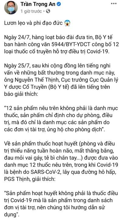 bo-y-te-co-cong-bo-12-loai-thuoc-co-truyen-ho-tro-dieu-tri-covid-19-3-1627269280.jpg